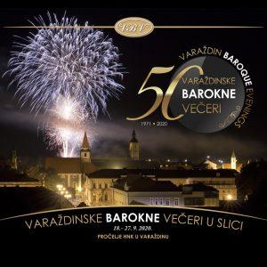 Uz domaće glazbenike proslava jubileja Varaždinskih baroknih večeri